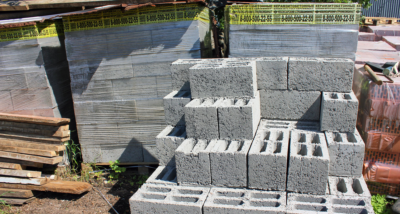 Блоки керамзитобетон отзывы бетон тонна