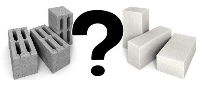 Сравнение по ценам газобетон керамзитобетон купит огнеупорный цемент в москве