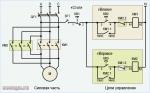 Реверсивный пускатель с механической блокировкой схема подключения – Пускатель реверсивный с тепловым реле. Схемы подключения магнитного пускателя для управления асинхронным электродвигателем.